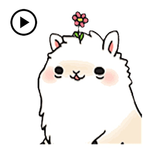 Animated Alpaca Emoji Sticker