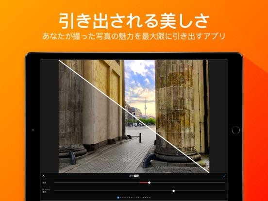 https://is4-ssl.mzstatic.com/image/thumb/Purple125/v4/57/2a/11/572a1190-21de-33ac-c0f9-41ce97127b46/source/552x414bb.jpg