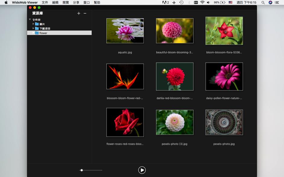 WidsMob Viewer for Mac 2.5 破解版 – 图片浏览和编辑应用-爱情守望者