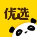 189.熊猫优选 - 连网红都在这买的省钱APP