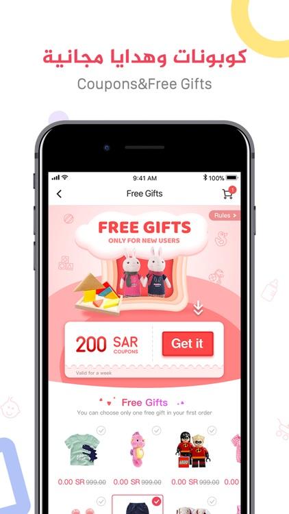 تطبيق متجر MomShop لماما وبابا تطبيق متجر MomShop لماما وبابا