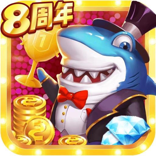 指尖捕鱼-欢乐捕鱼游戏大作战