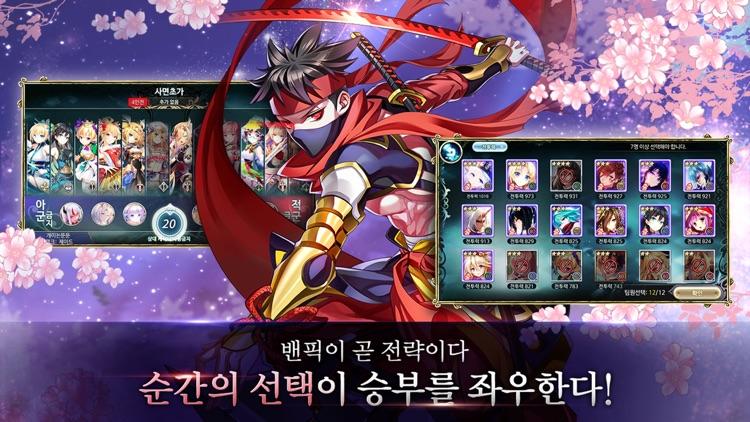 [SRPG]신무월:DIVINE screenshot-5