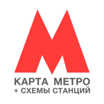 Метро Москвы + схемы станций на пк