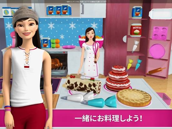 Barbie Dreamhouse Adventuresのおすすめ画像2