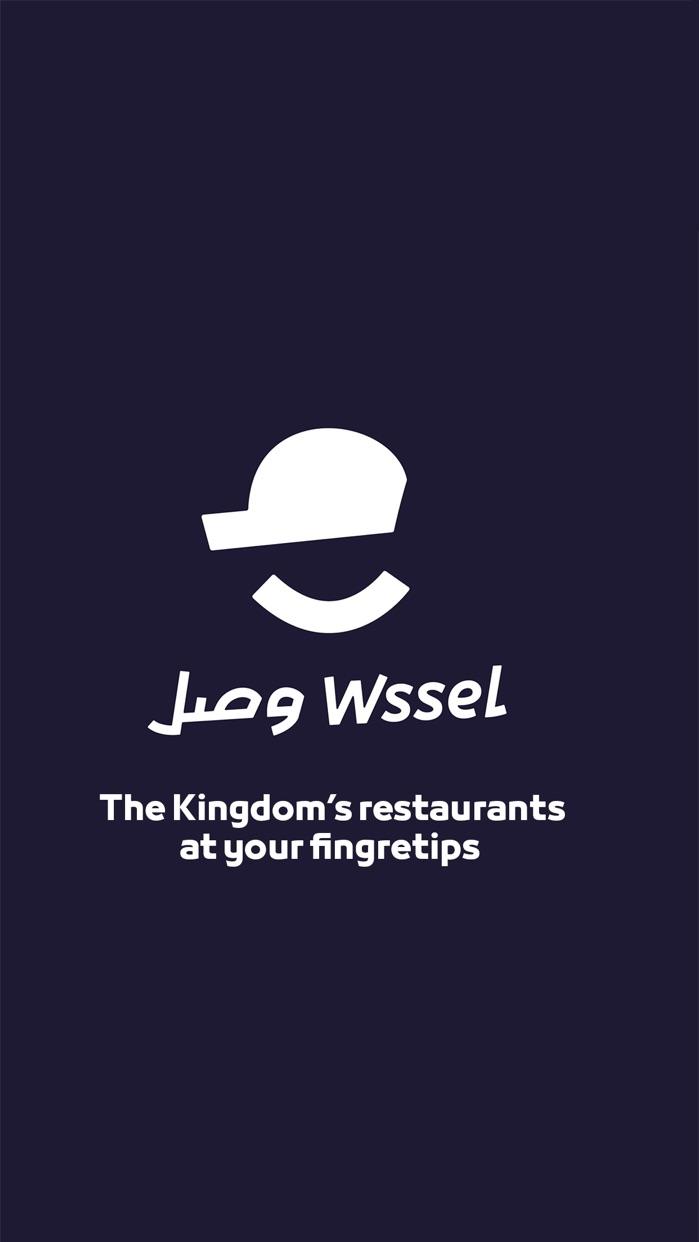 وصل Wssel | Food Delivery App Screenshot
