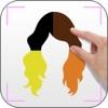 あなたの髪の色を変更する