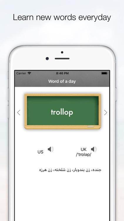 Farsi Dic Pro screenshot-3