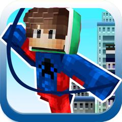 MineSwing: Pocket Edition Skin
