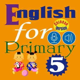 English for Primary 5 (小学英语)