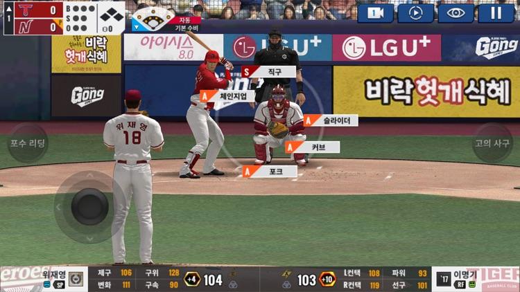 이사만루2018 screenshot-4