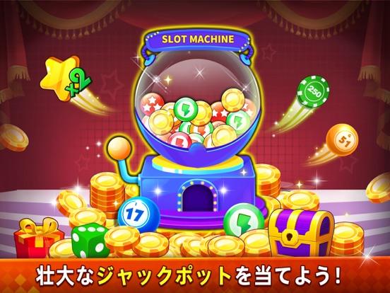 ビンゴパーティーゲーム: Bingo Gamesのおすすめ画像8