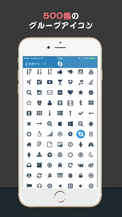 GContact Lite 2 - 連絡先のグループ管理 ScreenShot3
