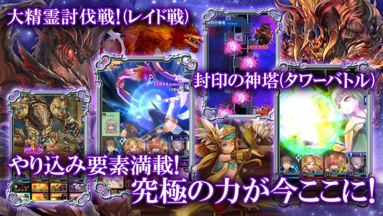 オーディナル ストラータ -人気の 3D オンライン RPG screenshot-4
