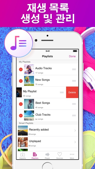 Screenshot for 음악 플레이어 in Korea App Store