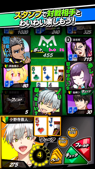 m HOLD'EM(エムホールデム)【ポーカー】のおすすめ画像2