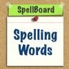SpellBoard - iPhoneアプリ