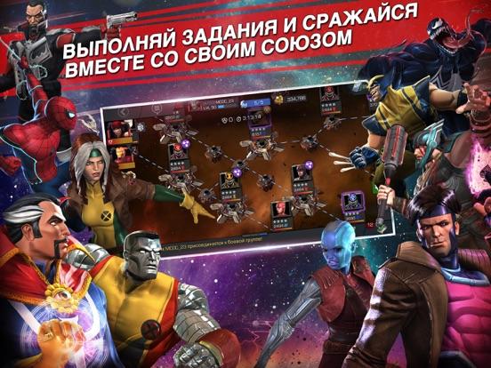 MARVEL: Битва чемпионов для iPad