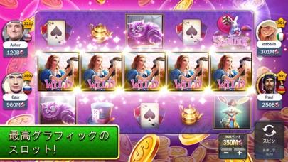 Huuugeカジノ™のスクリーンショット5