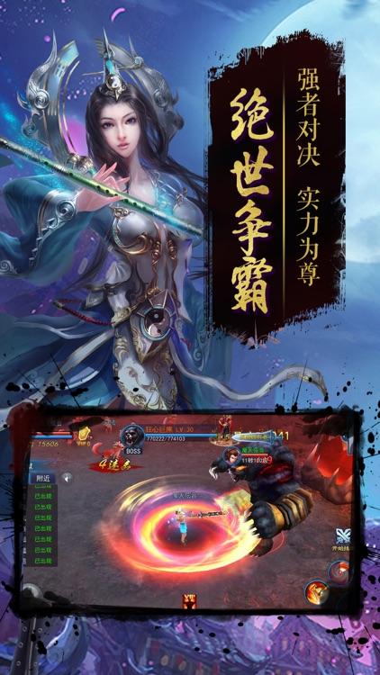 修仙玄策OL仙侠游-蜀山世界修仙游戏 screenshot-4