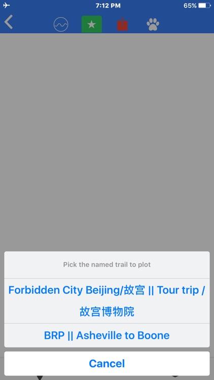 Skyline Dr Shenandoah Tour Map screenshot-7