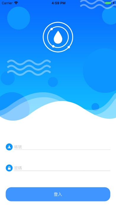 水情監控系統屏幕截圖1