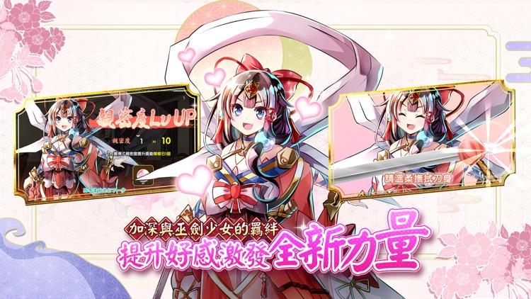 天華百劍-斬- screenshot-3