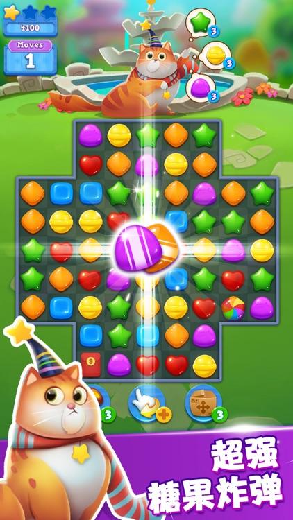 开心糖果猫 - 2021全民益智消除游戏 screenshot-0