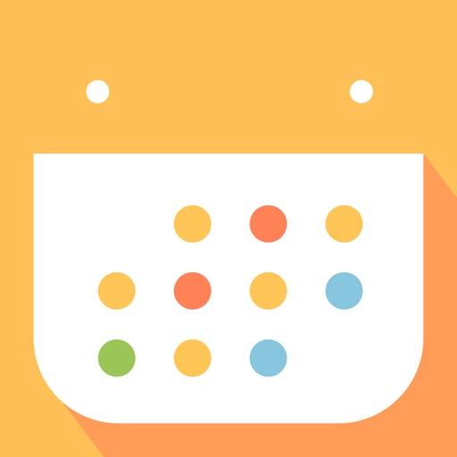 ハッピースケジュール シンプルでかわいい、カレンダー