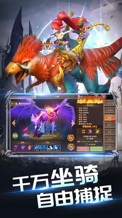 幻想龙骑-二次元精灵冒险手游