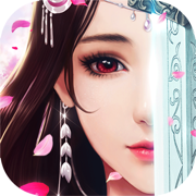 武侠 - 御剑灵域:武侠3D侠客江湖风云传武侠游戏