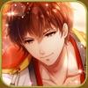 恋愛戦国ロマネスク 女性向け人気恋愛ゲーム - iPadアプリ