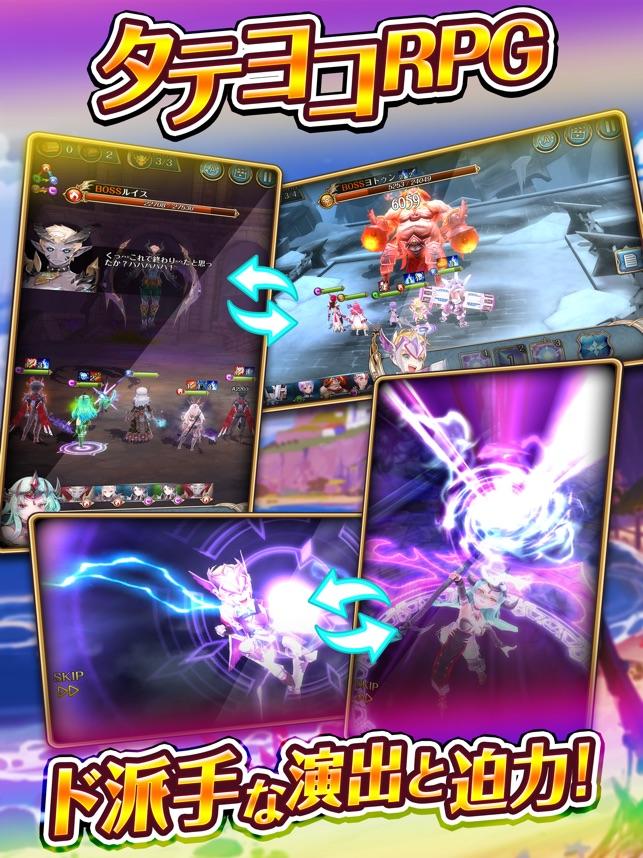 ナイツクロニクル Screenshot