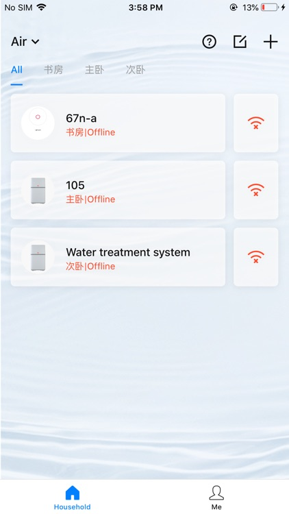 Water device screenshot-3