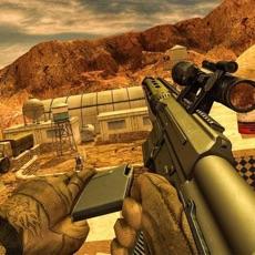 Activities of Sniper Killer: Strike Shooting