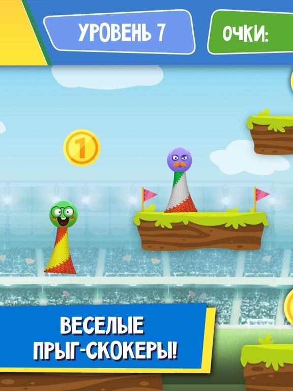 Прыг-скокеры Скриншоты8