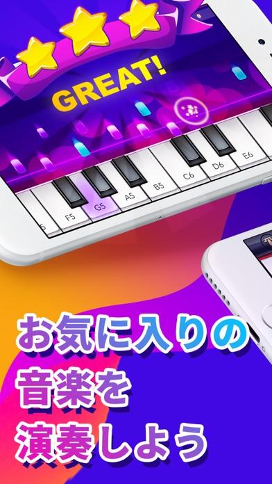 ピアノ - 鍵盤、リアルタイル、歌ゲーム Pianoのおすすめ画像3