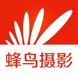 蜂鸟摄影-中国专业影像门户
