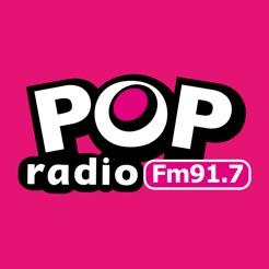 نتیجه تصویری برای radio pop