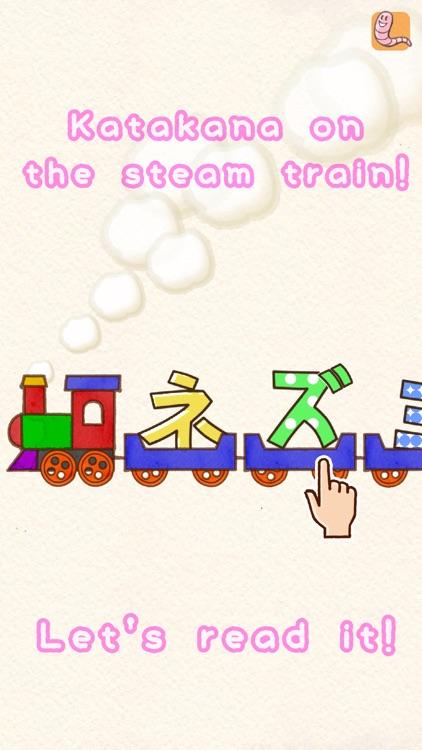 Fun! Katakana screenshot-5