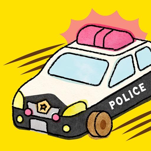 Car tag - Service vehicles