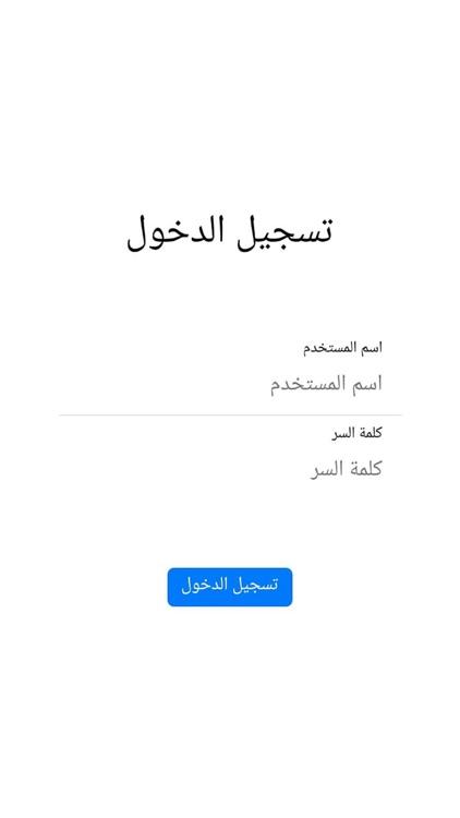 كلشي كليك - الطلبات screenshot-3