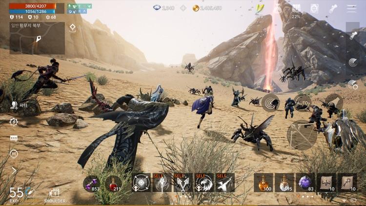 리니지2M(12) screenshot-6