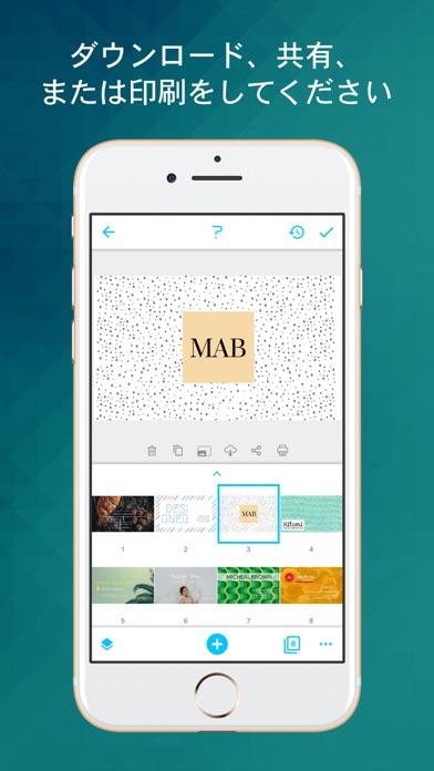 デザイナーの名刺のスクリーンショット4