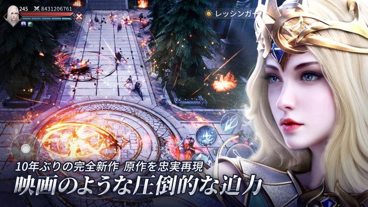 フォーセイクンワールド:神魔転生 screenshot-3
