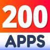 200应用程序中1 - AppBundle 2
