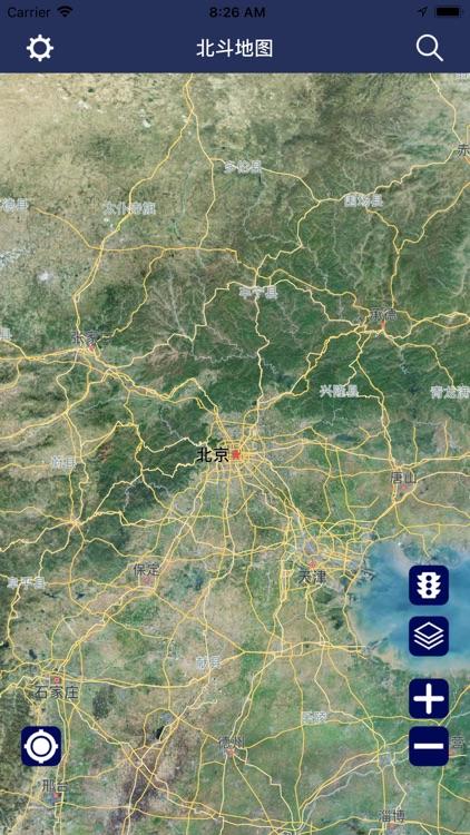 北斗 - 北斗导航地图 screenshot-4