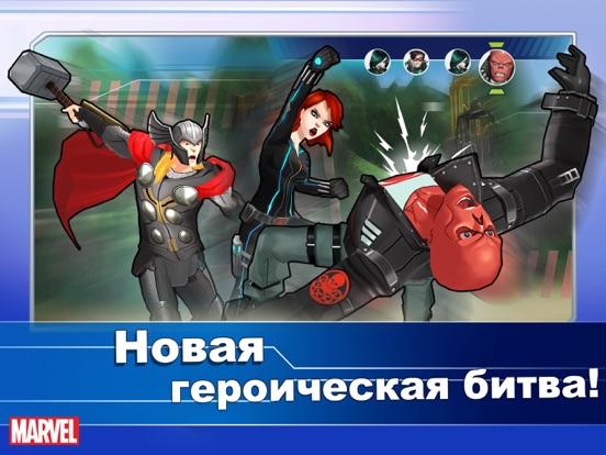 MARVEL Avengers Academy для iPad