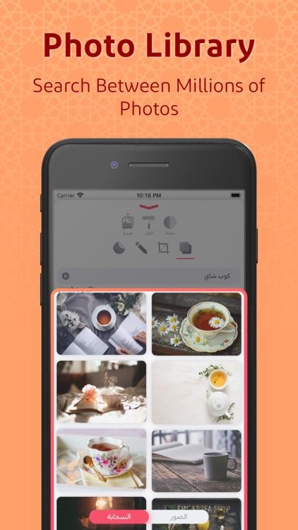 Andalusi: Post & Card Designer screenshot-5