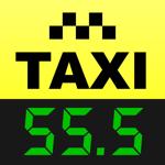 Таксометр. GPS счётчик такси на пк